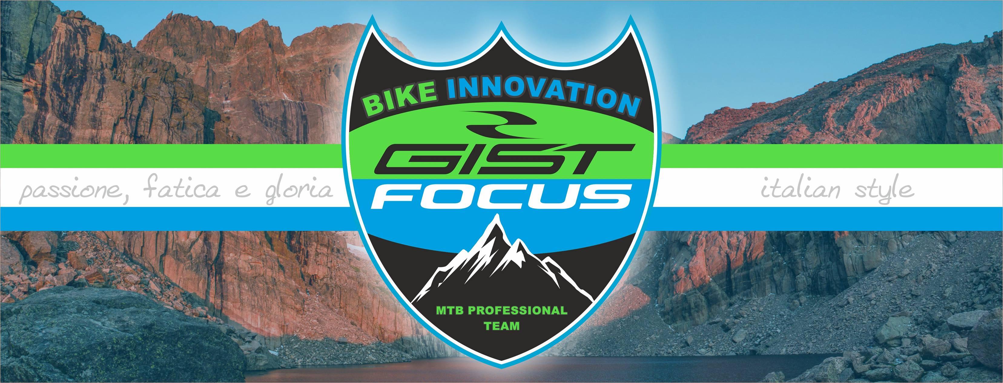 bike innovation team
